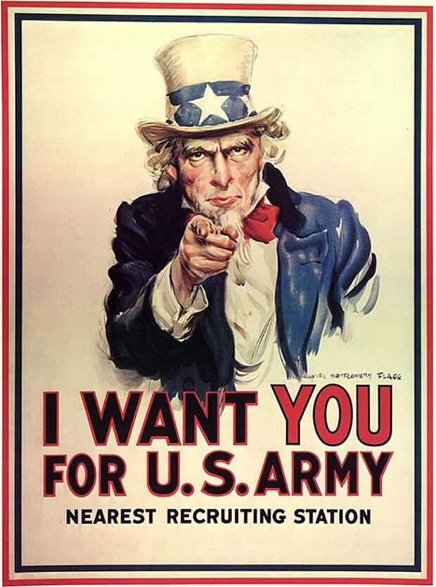 Дядя Сэм, вербующий солдат на Первую мировую войну. Джеймс Монтгомери Флэгг, 1917 год.jpg