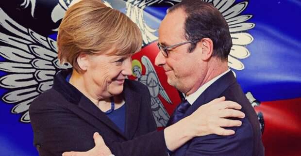 Меркель и Олланд встали на сторону представителей Донбасса