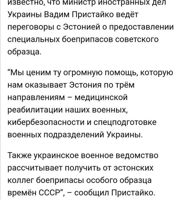 Скриншот с tezar.news