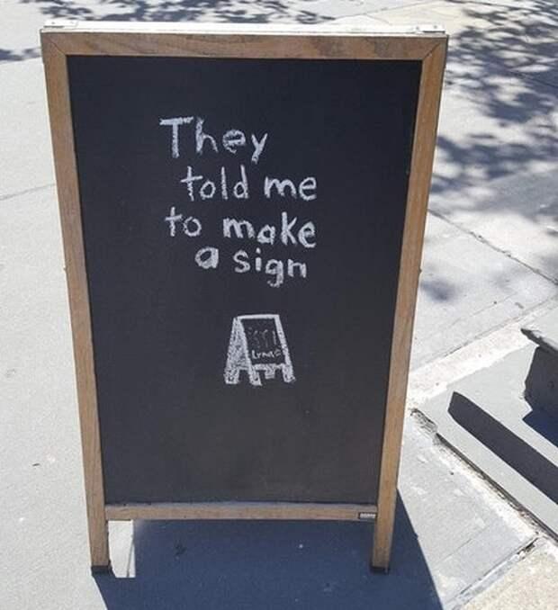 Шедевры маркетологов