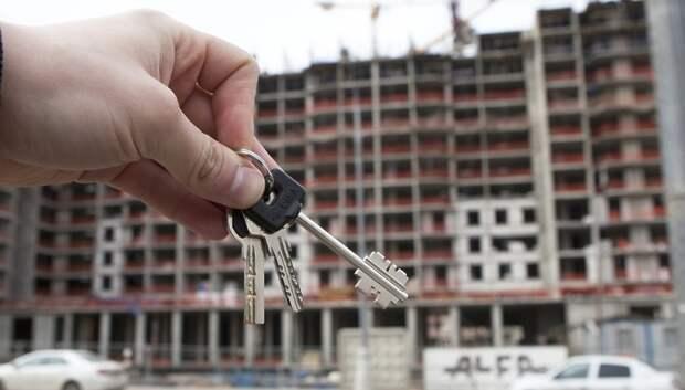 Права дольщиков еще 182 домов планируют восстановить в Подмосковье