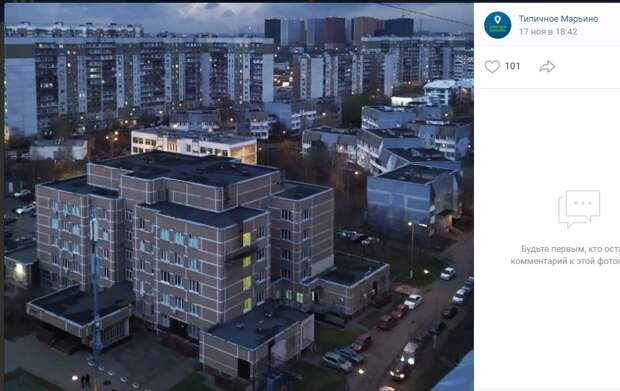 Фото дня: поликлиника на Новомарьинской