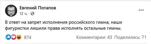 Владимир Путин обратился к Анне Щербаковой, Елизавете Туктамышевой, Александре Трусовой