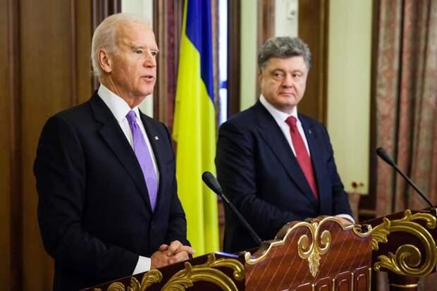 Украина в американском пролёте
