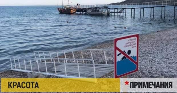 Властям Коктебеля не удалось выдать канализацию за дождь