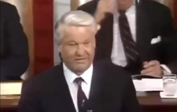 Речь предателя: Рассекречена присяга Ельцина в конгрессе США