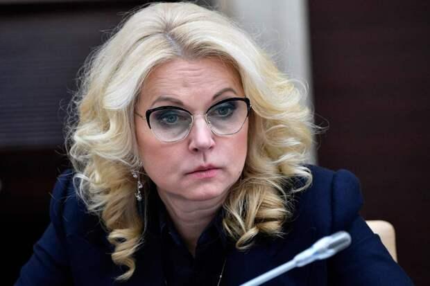 В программе «Москва.Кремль.Путин.» Голикова трогательно призналась об ошибках, при оптимизации здравоохранения