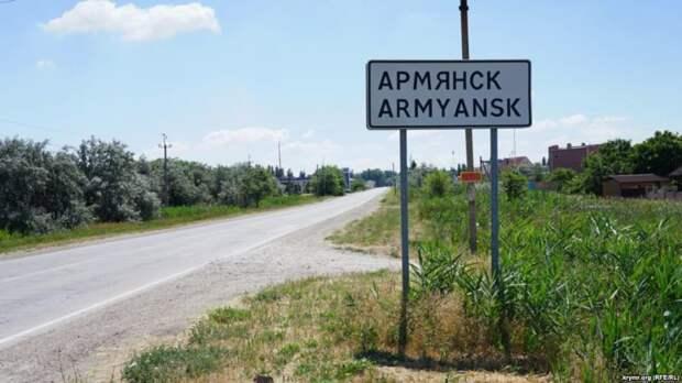 На севере Крыма – экологическая катастрофа