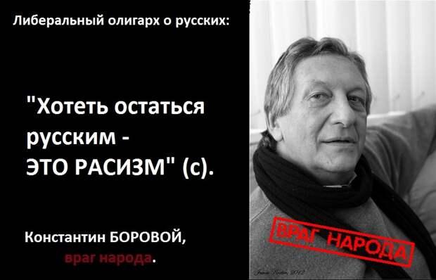 БОРОВОЙ: Украине очень не повезло, ее президент Петр Порошенко, в отличие от некоторых лидеров бывших республик СССР, в отличие от Путина – он не убийца и не людоед.