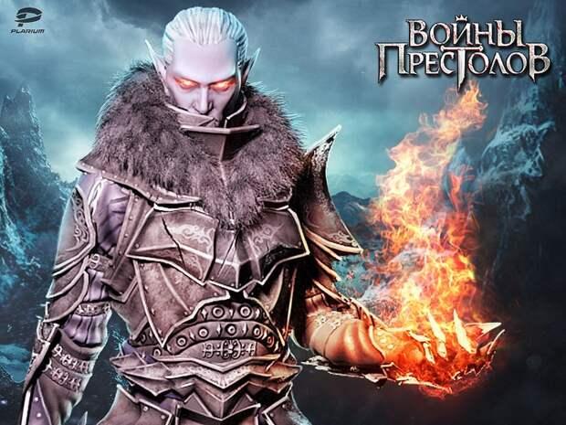 Возроди древнюю империю в онлайн-стратегии «Войны престолов»!