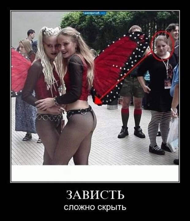 Интригующие и веселые демотиваторы про женщин (11 фото)