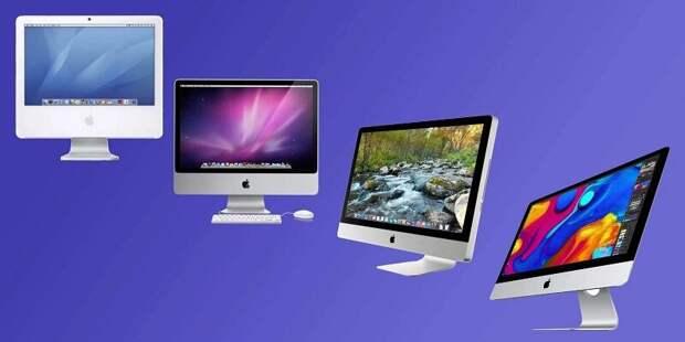 Моноблоки Apple исчезают из продажи. Ждём анонс обновлённых iMac на ARM-процессорах?