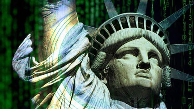 Тайная империя США