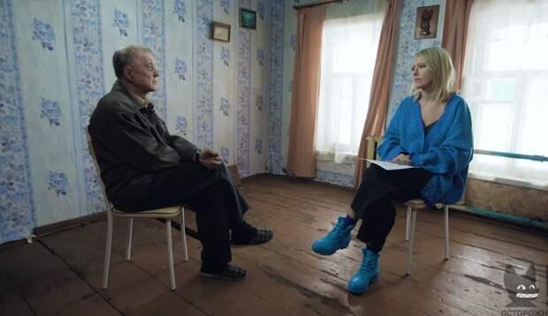 Ведро помоев на всё общество: оправдание маньяка в интервью Собчак