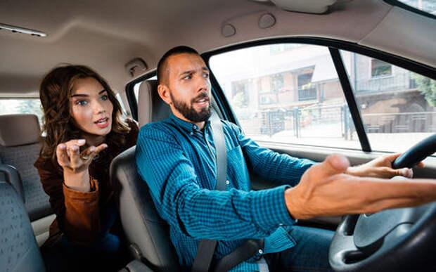 Как не взбесить водителя такси (инструкция)