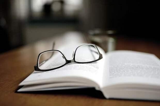 Книга/ Фотобанк