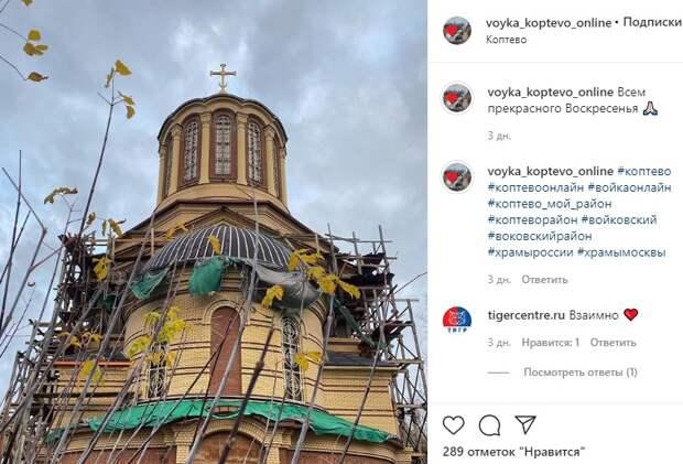 Фото дня: строящийся храм на Большой Академической