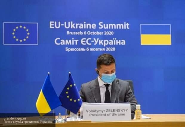 На Украине объяснили, почему визит Зеленского в Париж не имел никакого смысла