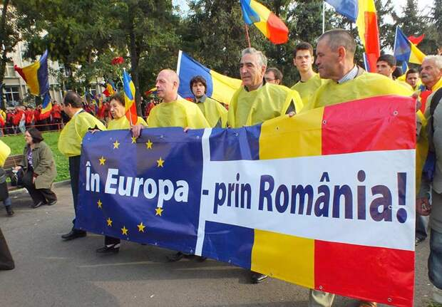 Румыния работает на отрыв Молдавии от евразийского пространства