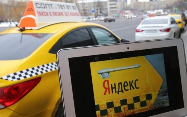ФАР пожаловалась в Генпрокуратуру на «Яндекс.Такси», Gett и Uber
