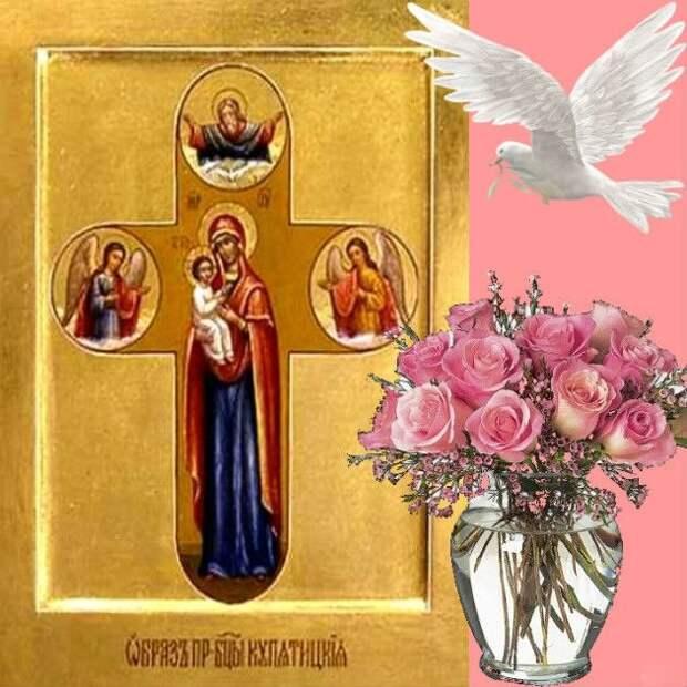 28 ноября - Купятицкая икона Божией Матери, именуемая Благоуханный Цвет.