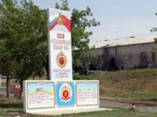 ПРАВО.RU: Адвокат потерпевших в Гюмри подал иск к России за убийство семьи Аветисян