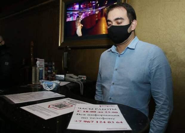 Запрет на ночную работу клубов и баров продлили в Москве