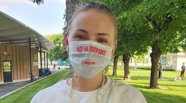 Жители Подмосковья «пойдут на поправки 1 июля»