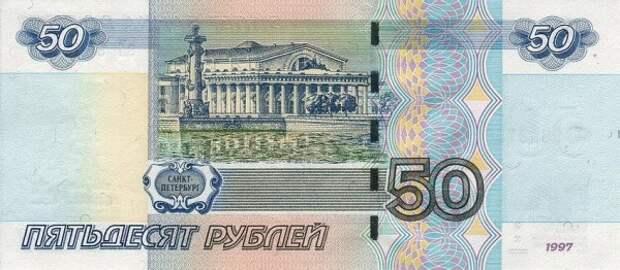 Как прожить на 50 рублей в день в Севастополе