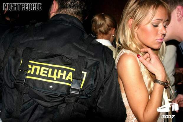 Фото из ночных клубов. Россия. 00-е.