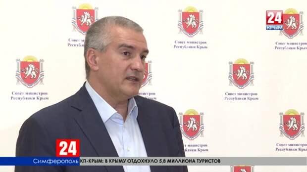 Сергей Аксёнов назвал условия для разделения должностей главы Крыма и председателя Совета министров