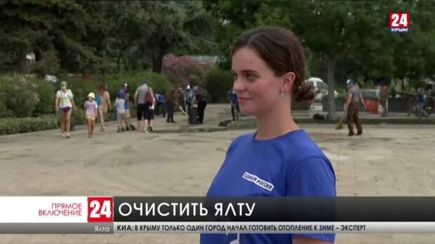 На помощь ялтинцам прибыли волонтёры