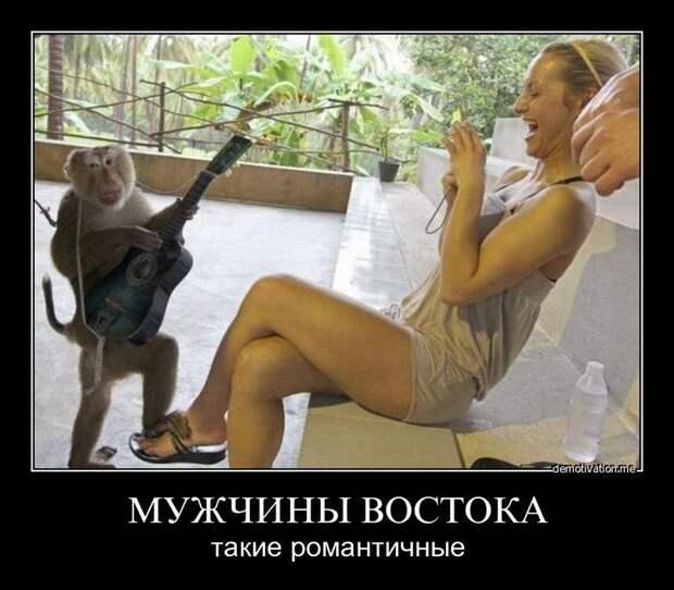 - Эй, Прометей, ты чего встал там как прикованный? - Тише, клюет!