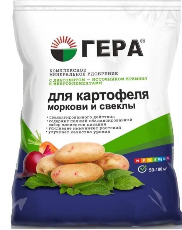 Топ удобрений при посадке и для роста картофеля в 21 году.