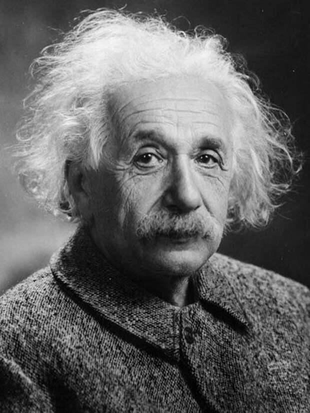 История о том, как Альберт Эйнштейн чуть не стал президентом Израиля Израиль, патриотизм, эйнштейн