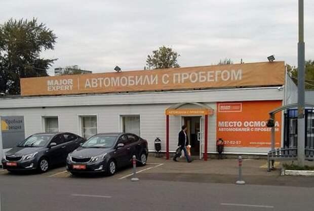 Российский рынок автомобилей с пробегом наращивает темпы