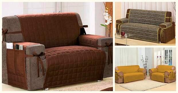 Специально для владельцев кошек: интересный чехол на диван с завязками