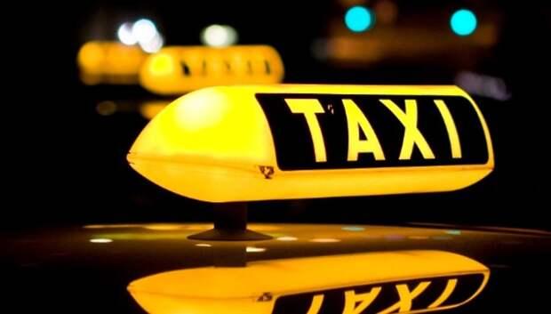 «Яндекс.Такси» будет бесплатно развозить врачей Подольска по вызовам