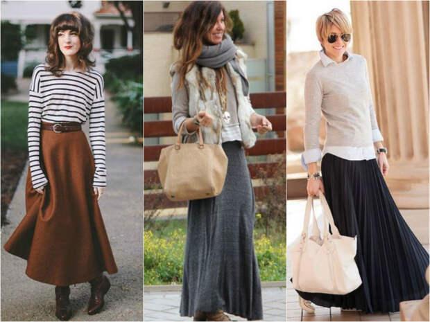 Юбки-макси хорошо сочетаются с блузками, водолазками и свитерами