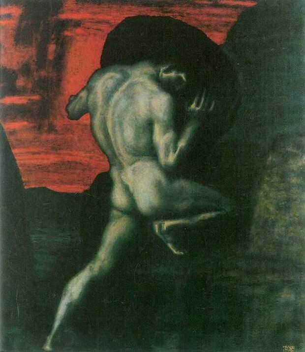 Сизиф — Франц фон Штук, 1920