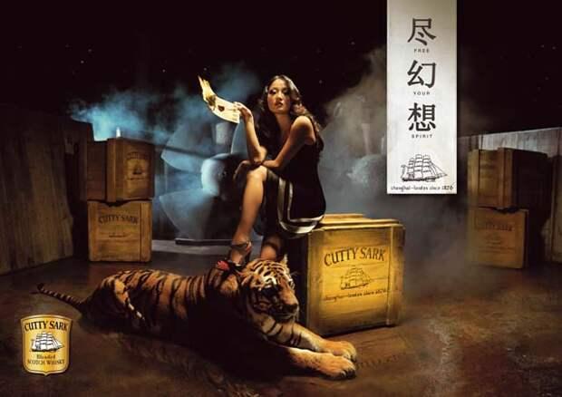Cutty Sark: колониальный виски