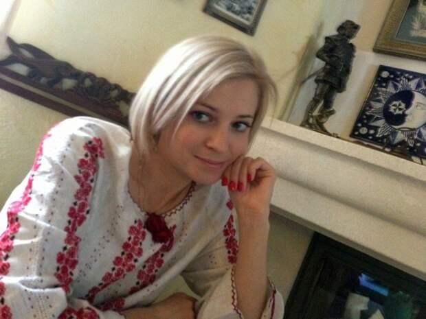 «Коренная украинка» Поклонская вступилась за празднование Хэллоуина в России