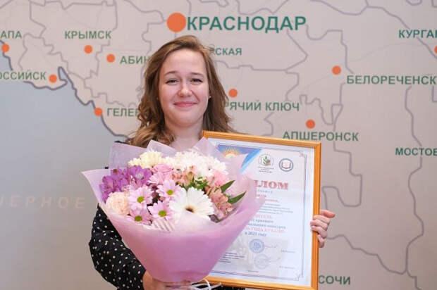В Краснодарском крае выбрали учителя года