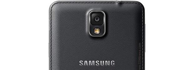 Samsung Galaxy Note 4 получит QHD-дисплей и камеру Sony с OIS