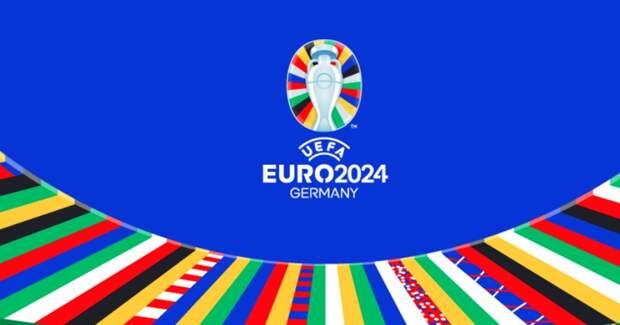 УЕФА представила логотип ЕВРО-2024
