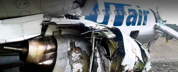 Пассажир аварийного Боинга ЮТэйр в Сочи рассказал про эвукуацию
