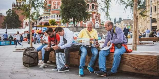 Более 5 тыс человек воспользовались турплатформой Russpass в Москве / Фото: mos.ru