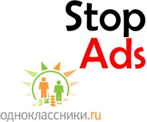 Редизайн оставил «Одноклассников» без рекламы