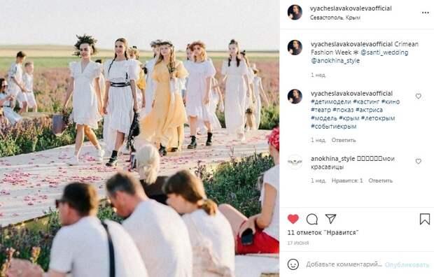 Юная модель из Молжаниновского приняла участие в Крымской неделе моды