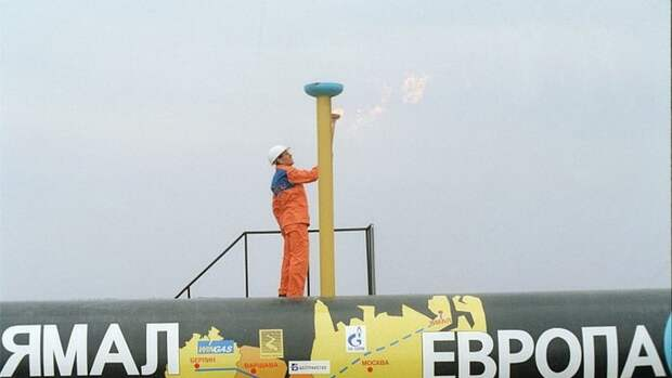 Польша пытается заместить российский газ